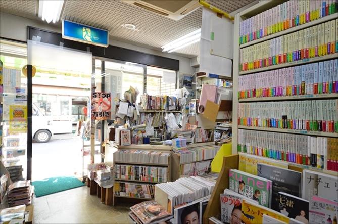 都内の本屋 05_bl